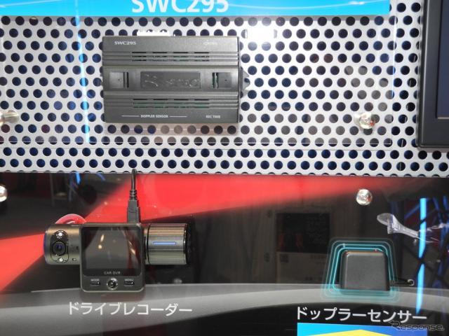 データシステムの「センサースイッチコントローラーSWC295」《撮影 山田清志》