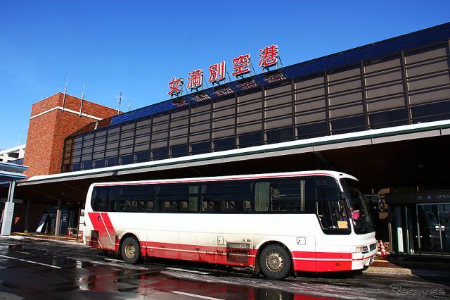 網走バス(北海道・女満別空港)《撮影 大野雅人(Gazin Airlines)》