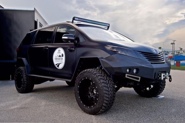 トヨタのワンオフモデル「UUV」プロジェクト