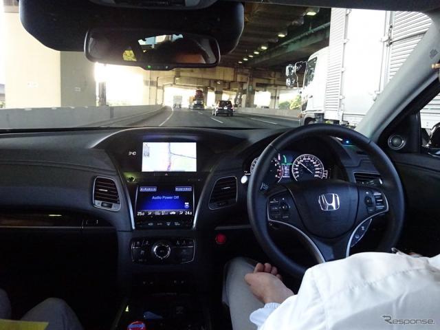 ホンダ、自動運転実験車を首都高で公開《撮影 池原照雄》