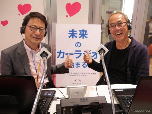 今井武CEOと庄司明弘CMO《撮影 松木和成》