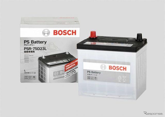 ボッシュ 国産車用カルシウムバッテリー PSバッテリー
