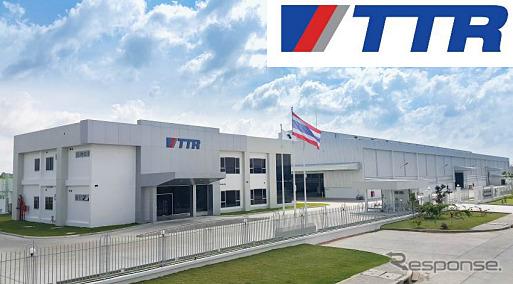 新工場 トレックス タイルーン