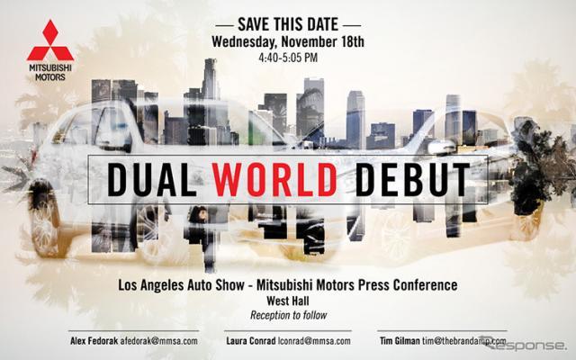 三菱自動車のロサンゼルスモーターショー15のワールドプレミアの予告イメージ