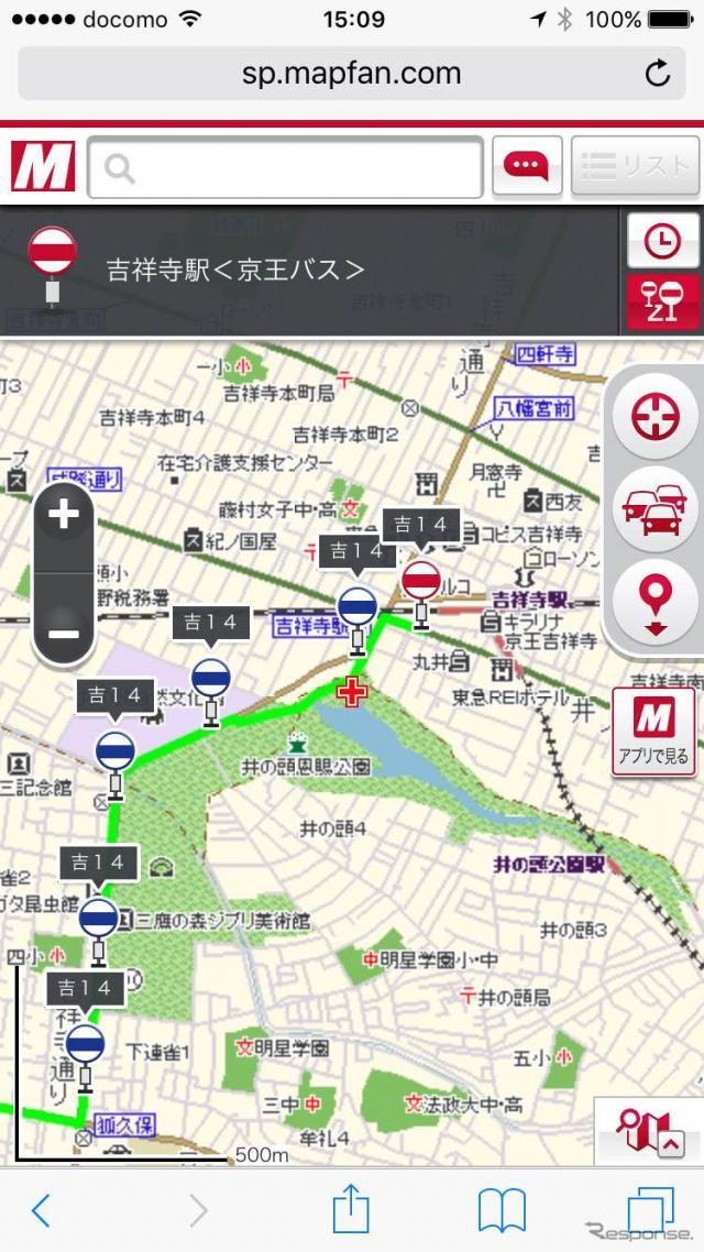 スマートフォン向け地図サイト「MapFan」