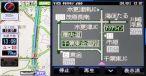 従来のITSスポットと時代にスタートした広域交通情報
