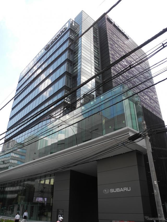 東京・恵比寿にある富士重工業の本社ビル《撮影 山田清志》