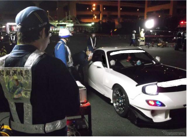 大黒パーキングエリアで不正改造車の街頭検査《画像 関東運輸局》