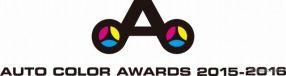 オートカラーアウォード2015-2016ロゴ