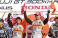 #55 CR-Zの高木&小林は今季第4戦富士で勝利。写真:Honda