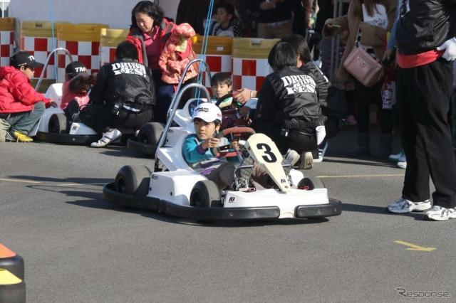 トヨタ GAZOOレーシング フェスティバル