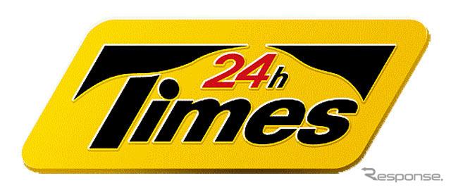 タイムズ24