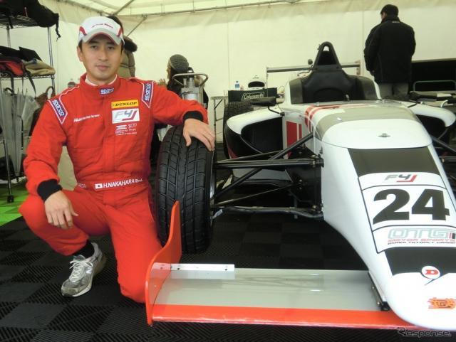 中原英貴さんは、今季最終大会のもてぎでFIA-F4デビューを果たした。《撮影 遠藤俊幸》