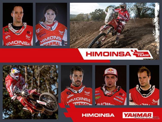 HIMOINSAレーシングチーム