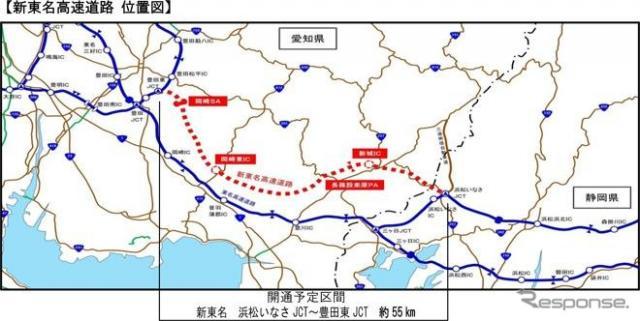 2016年2月新東名全線開通へ《画像 NEXCO中日本》