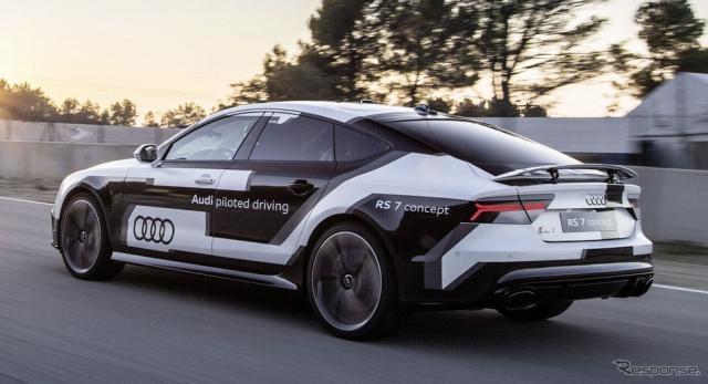 アウディ RS7 スポーツバック の自動運転車