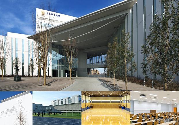 日本体育大学(参考画像)(HPより)