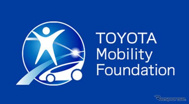 トヨタモビリティ基金