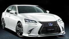 【レクサス GS 改良新型】モデリスタ、エアロキットなど各種カスタマイズパーツを発売