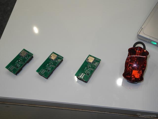 ソーリンが開発した自転車盗難防止ナビシステムで使用される小型無線機《撮影 山田清志》