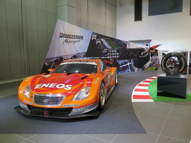 ブリヂストンモータースポーツ展