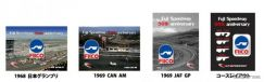 富士スピードウェイ 50周年記念ピンバッチ