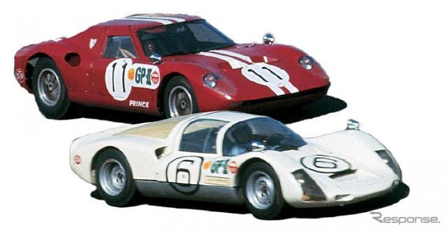 1966 日本グランプリセット(イメージ)