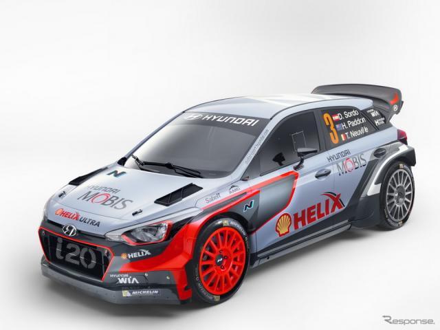 新型ヒュンダイ i20 WRC