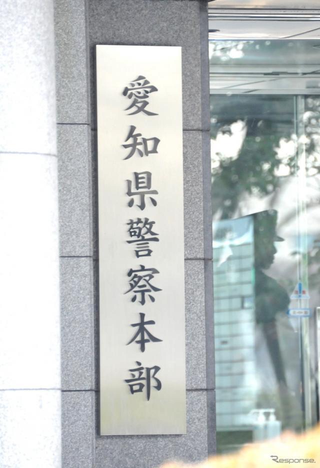 愛知県警察本部(名古屋市)《撮影 中島みなみ》
