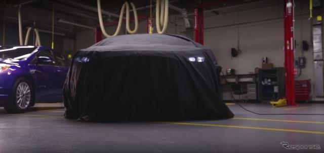 フォードの謎の電動化車両の予告イメージ