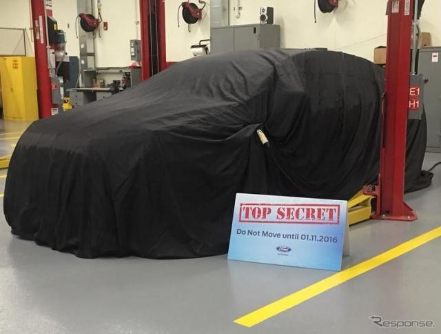 フォード フュージョンの2017年型の予告イメージ