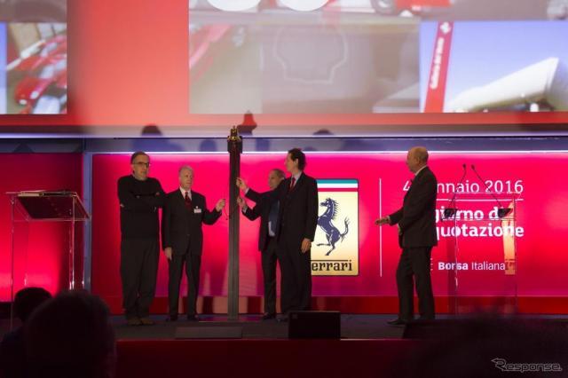 フェラーリがイタリア・ミラノ証券取引所に株式を上場