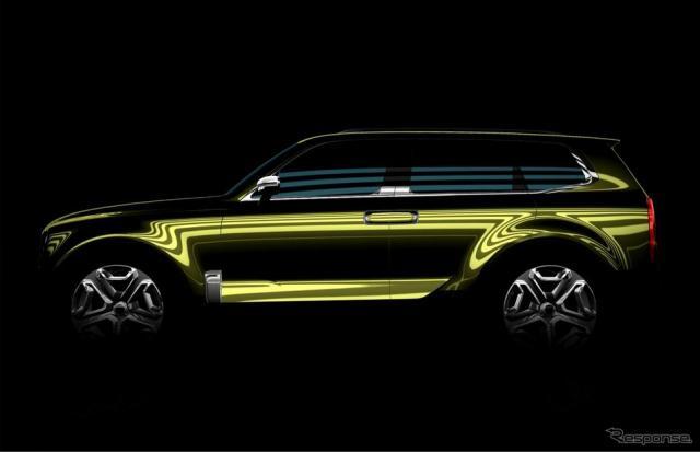キアの新コンセプトカーの予告イメージ