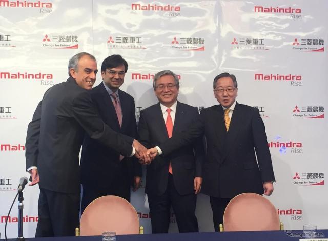 印マヒンドラが三菱農機に資本参加。