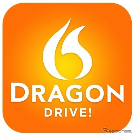 Dragon Drive