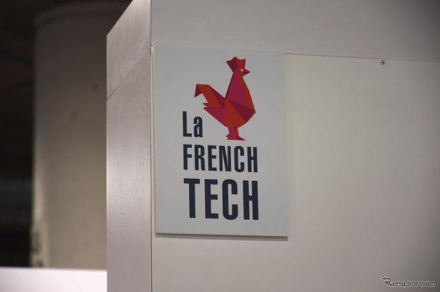 フランスのベンチャー企業(CES16)《撮影 関 航介》
