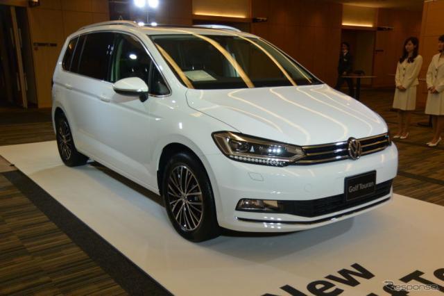 VW ゴルフ トゥーラン 新型発表会《撮影 小松哲也》