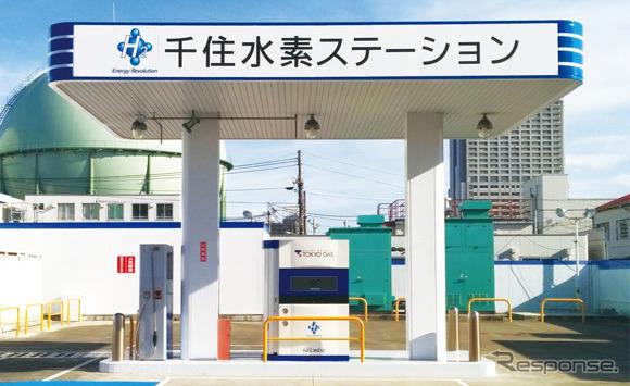 東京ガス 千住水素ステーション