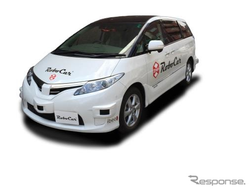 IBEO レーザスキャナを搭載したRoboCar MiniVan《画像 ZMP》