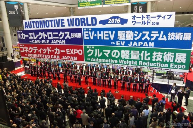オートモーティブワールド 2016 開会式《撮影 宮崎壮人》