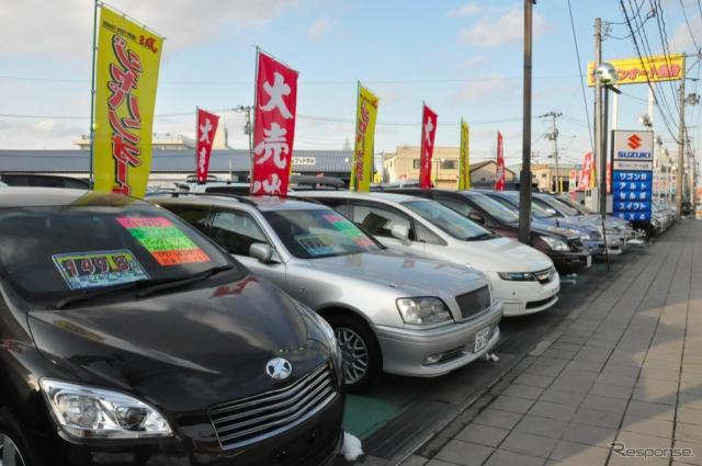 中古車販売店(参考画像)《撮影 土屋篤司》