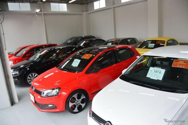 VW芝浦 認定中古車センター(参考画像)《撮影 小松哲也》