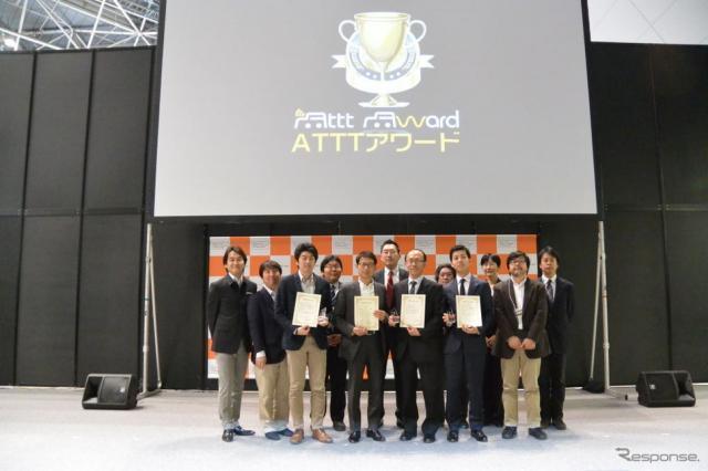 第6回 ATTTアワード 表彰式(2015年)《撮影 小松哲也》
