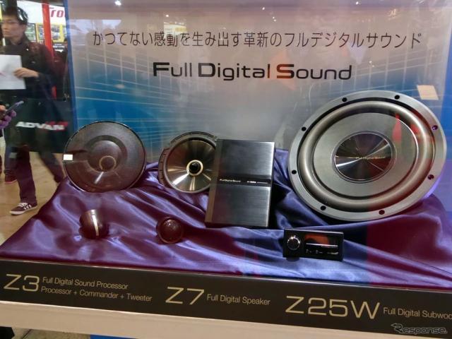日本で初めて試聴が可能となったフルデジタルサウンドシステム《撮影 会田肇》