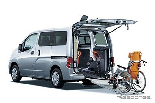 オーテック NV200バネット チェアキャブ 車いす2名仕様