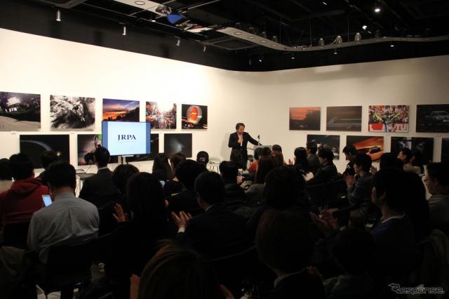 JRPA写真展でのスペシャルトークショー《撮影 吉田 知弘》