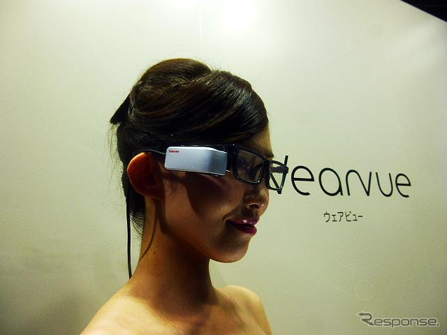 メガネ型ウェアラブル端末「Wearvue(ウェアビュー)」(2月末出荷開始)を展示した東芝(ウェアラブルEXPO2016/東京ビッグサイト/2016年1月14日)《撮影 大野雅人(Gazin Airlines)》