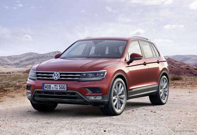 VW ティグアン