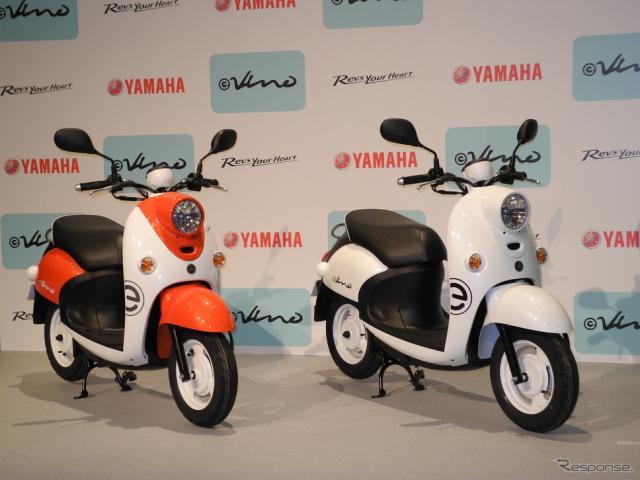 ヤマハ発動機の電動バイク「イービーノ」(参考画像)《撮影 山田清志》