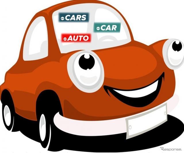 インターリンク、「.cars」「.car」「.auto」の一般登録受付を開始